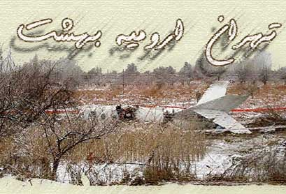 ***سرلشکر شهید حاج احمد کاظمی***